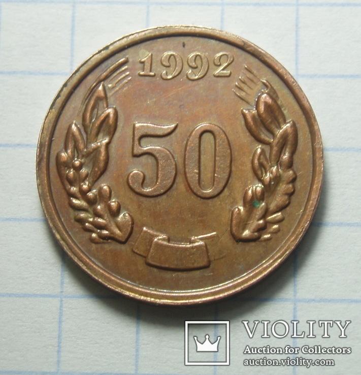 50 шагов 1992 медь