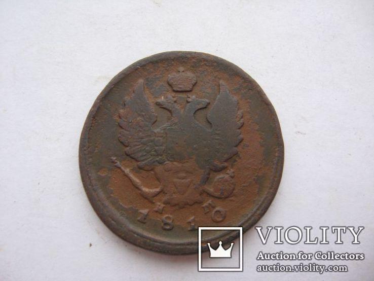 2 копейки 1810 год ЕМ НМ (орел обычный), фото №2