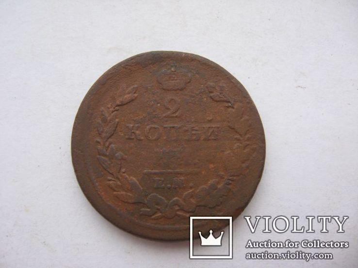 2 копейки 1810 год ЕМ НМ (орел обычный), фото №4