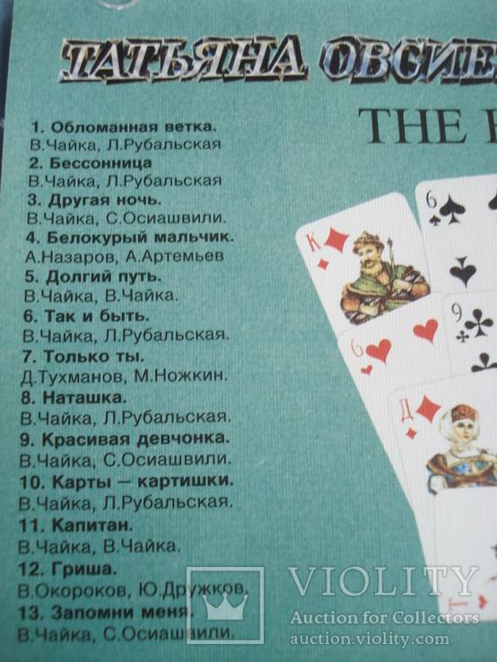 Татьяна Овсиенко, фото №4