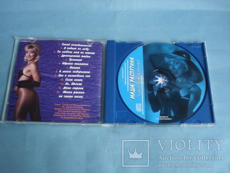 """Маша Распутина """"cиний понедельничек."""" CD, фото №3"""