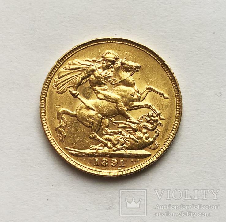 Соверен 1891 года. Великобритания. XF