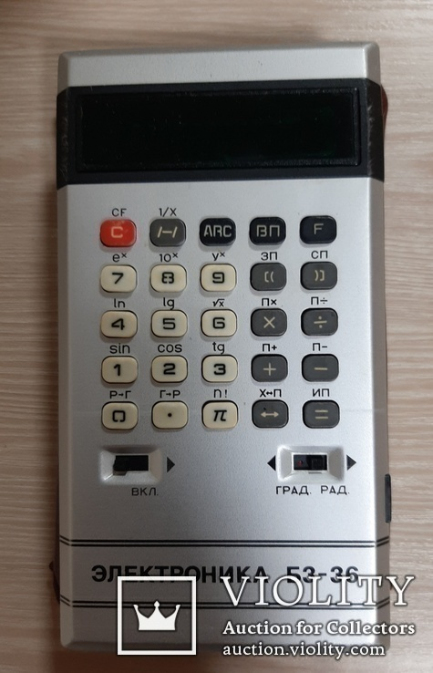 Микрокалькулятор Электроника Б3-36, фото №2