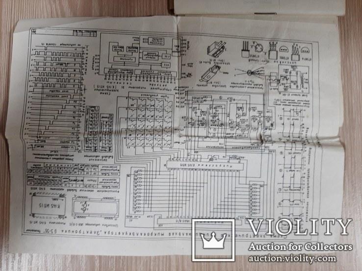 Микрокалькулятор Электроника Б3-36, фото №7