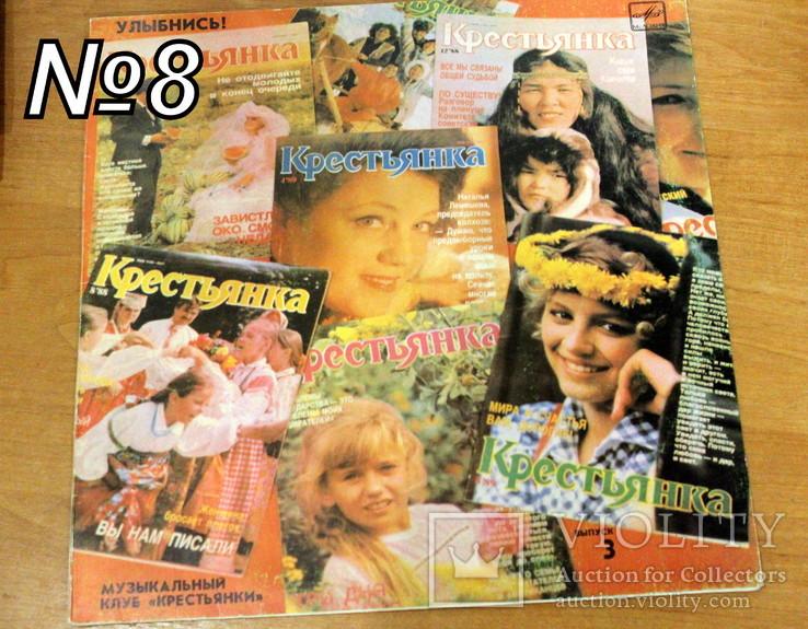 """№8. Музыкальный клуб """" Крестьянки"""" Выпуск №3. (Улыбнись!), фото №2"""
