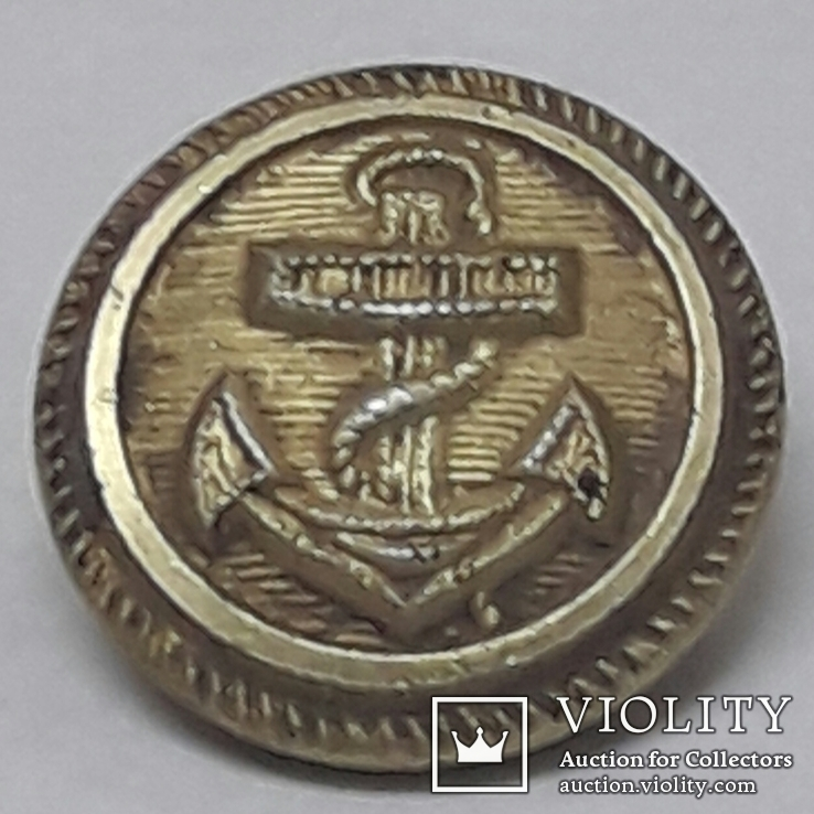 Пуговица немецких ВМФ Кригсмарине, фото №6