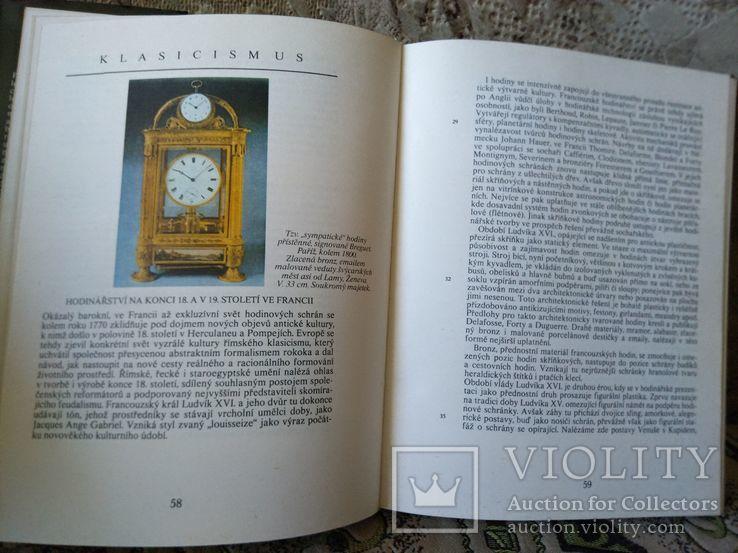 Часы настольные и наручные, фото №6