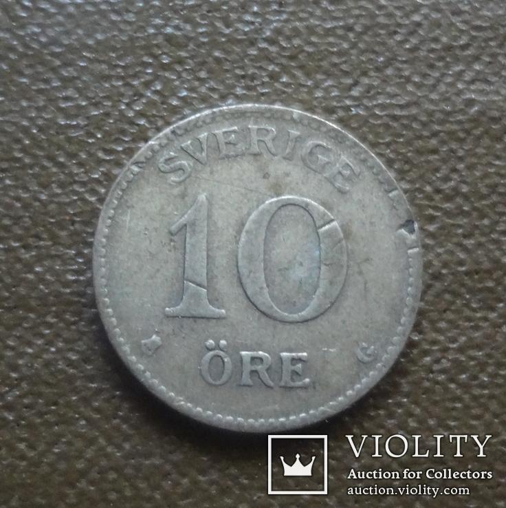 10 эре 1928 Швеция серебро (Д.3.6)~, фото №3