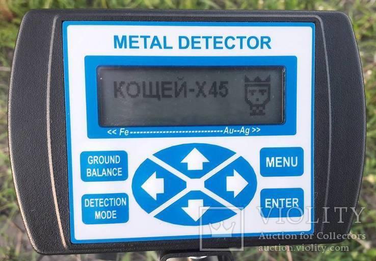 Металлоискатель Кощей X45 Carbon Pro с катушкой Mars Discovery, фото №3