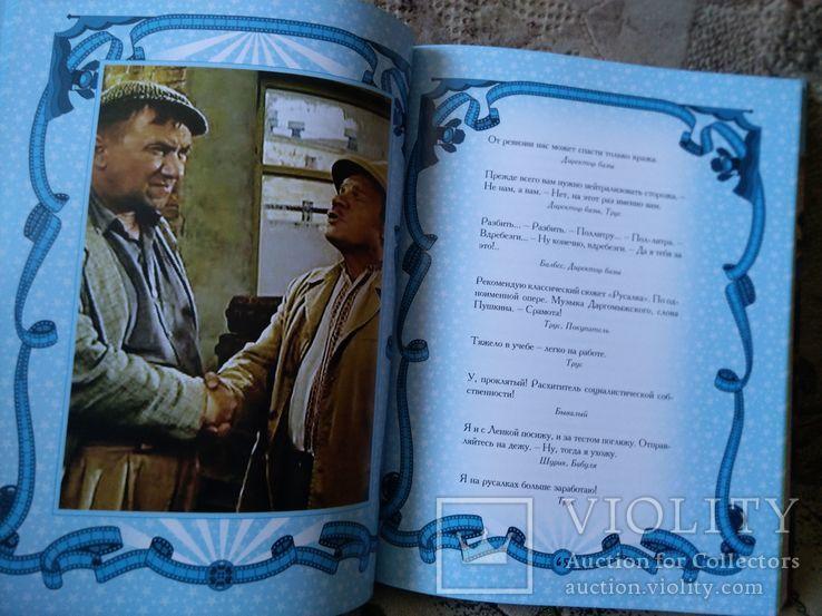 Крылатые фразы и афоризмы отечественного кино. Любимые отечественные комедии., фото №6