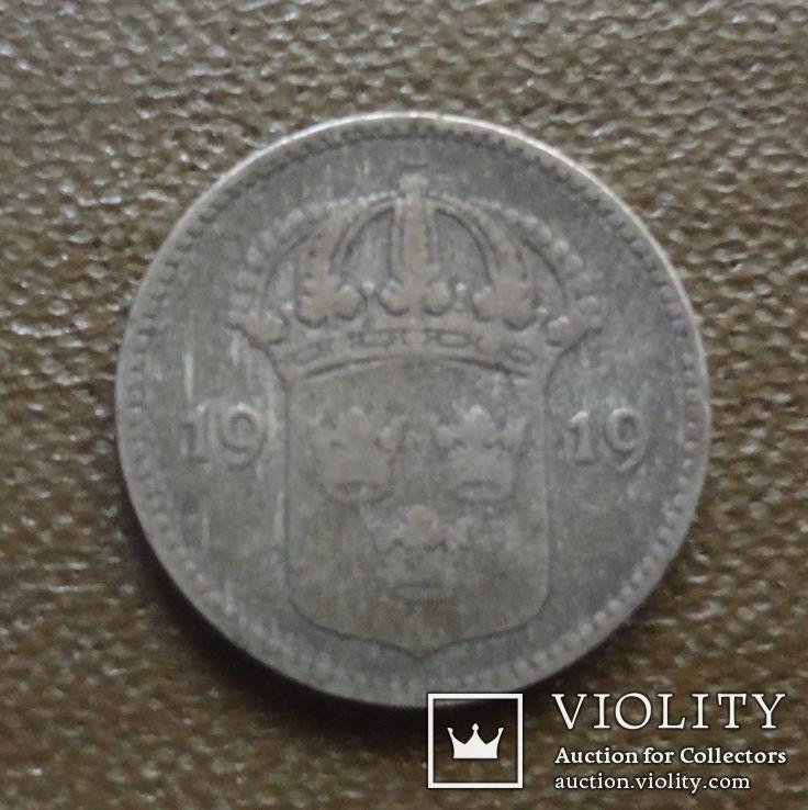 10 эре 1919 Швеция серебро (Д.4.1)~, фото №3
