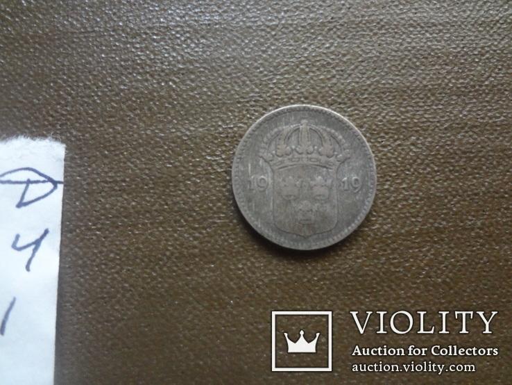 10 эре 1919 Швеция серебро (Д.4.1)~, фото №4
