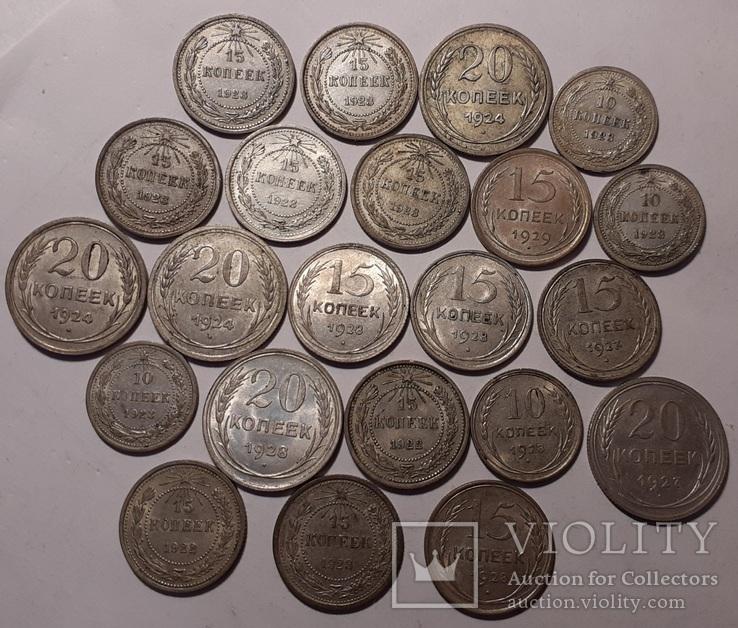 22 билона 1922 - 1929 годов.