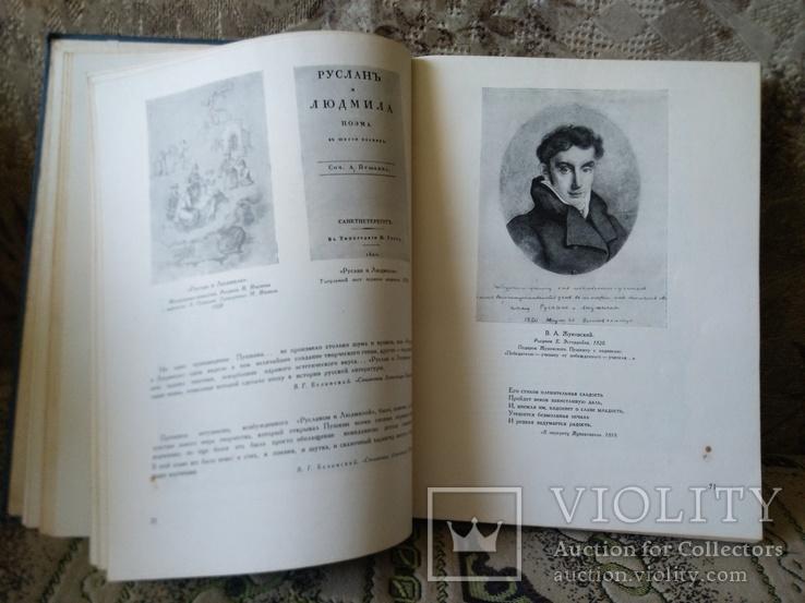 1956, Пушкин в портретах и иллюстрациях, фото №4