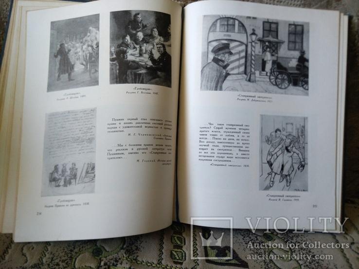 1956, Пушкин в портретах и иллюстрациях, фото №6