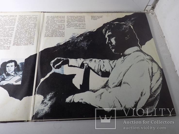 Владимир Высоцкий  2 пластинки, фото №3