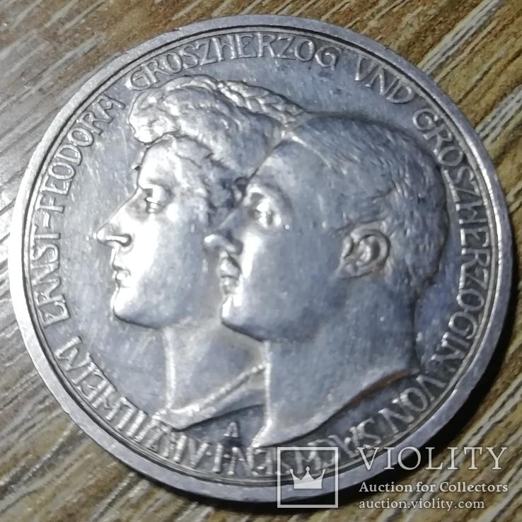 Саксен Веймар - Эйзенах 3 марки 1910 г., фото №2