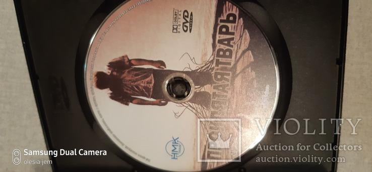 Двд диск проклятая тварь, фото №2