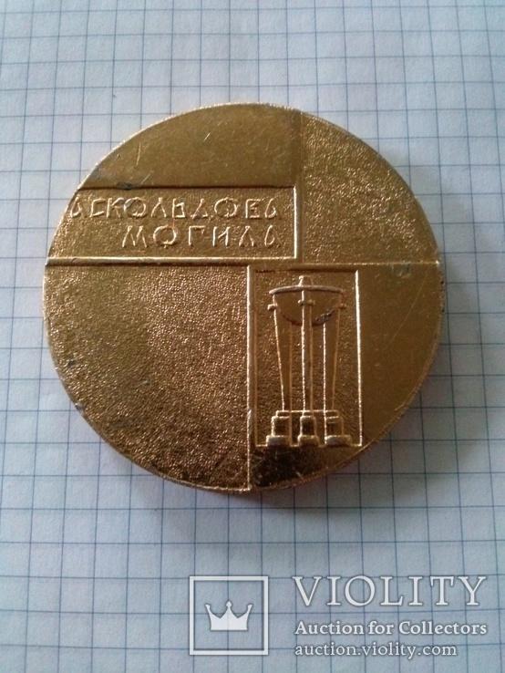 """Памятная настольная медаль """"Аскольдова могила. Київ"""", фото №2"""
