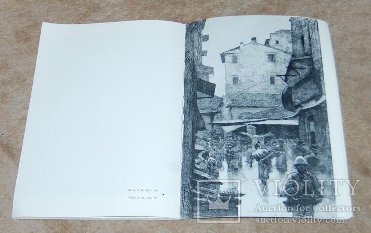 Образы Флоренции, фото №5