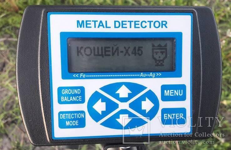 Металлоискатель Кощей Х45 Карбон + 22,5 DD, фото №3