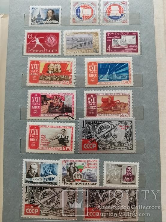Марки СССР 1960-1962 гг Неполные годы, фото №13