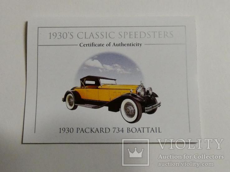Классические спидстеры 30-х годов - Паккард - серебро, унция, 2 доллара, фото №5