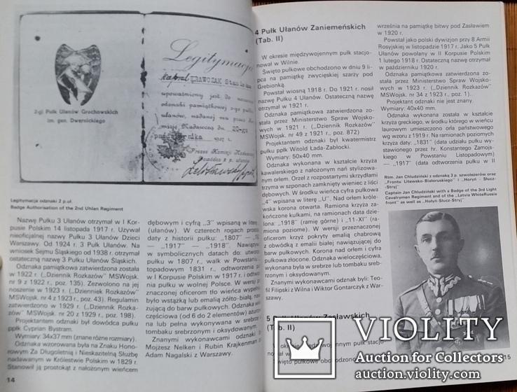 Книжка Полкові знаки війська польського 1921-1939, кавалерія, фото №5