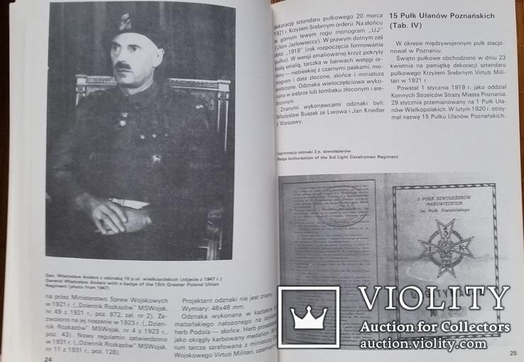 Книжка Полкові знаки війська польського 1921-1939, кавалерія, фото №6