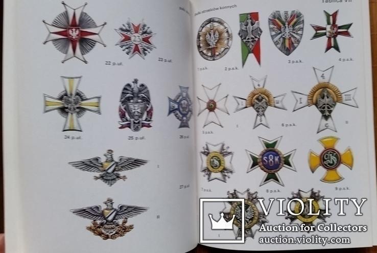 Книжка Полкові знаки війська польського 1921-1939, кавалерія, фото №9
