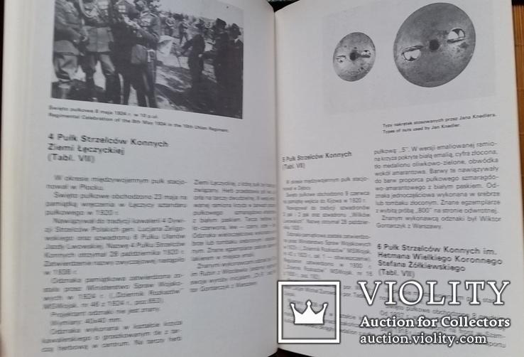 Книжка Полкові знаки війська польського 1921-1939, кавалерія, фото №10