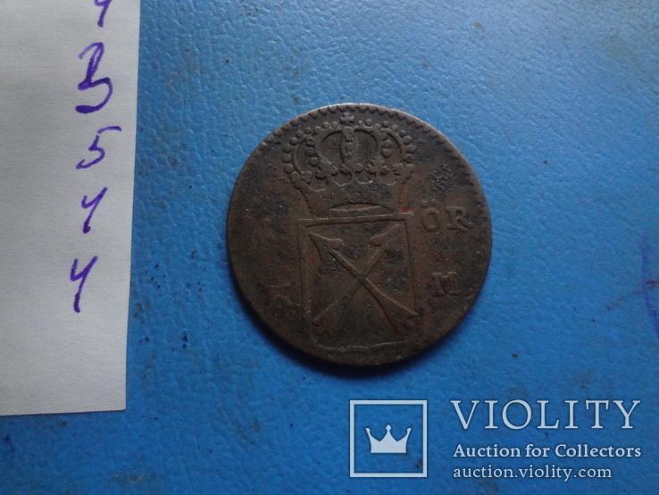 1  эре  1710  Дания  (5.4.4) ~, фото №5