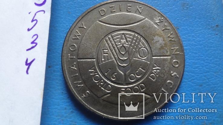 50  злотых  1981  Польша   (5.3.4)~, фото №4