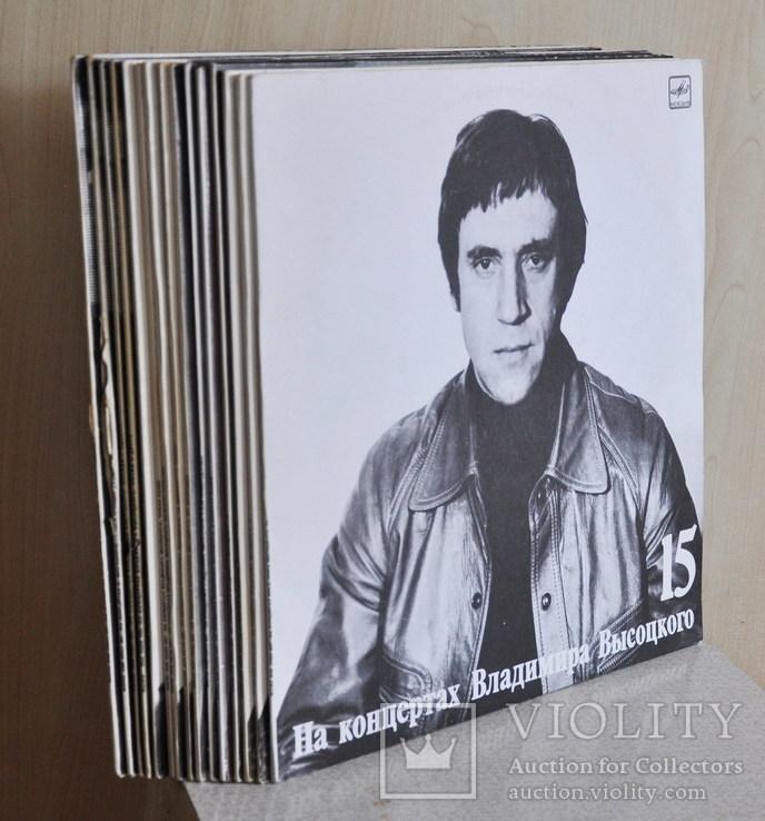 Владимир Высоцкий 15 пластинок, фото №5