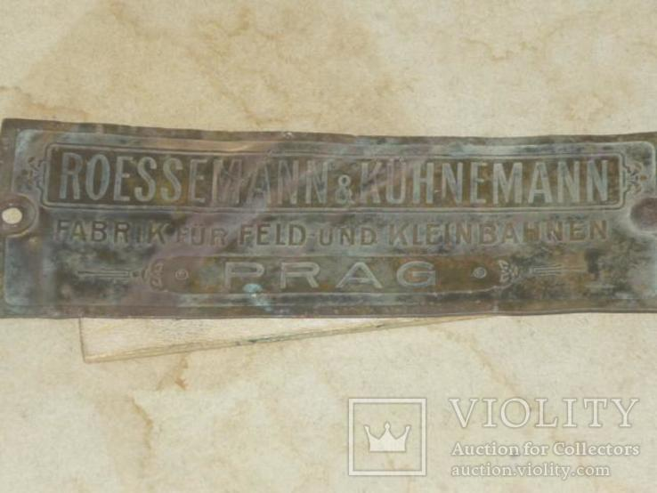 Шильда от паровоза полевой узкоколейки.Австро-Венгрия., фото №2