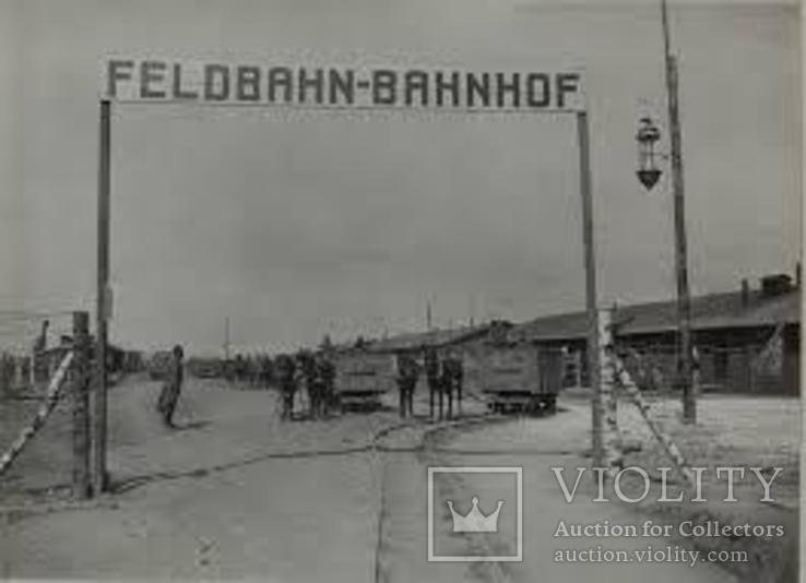 Шильда от паровоза полевой узкоколейки.Австро-Венгрия., фото №9