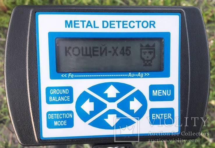 Металлоискатель Кощей X45 Carbon Pro с катушкой Mars Tiger, фото №3