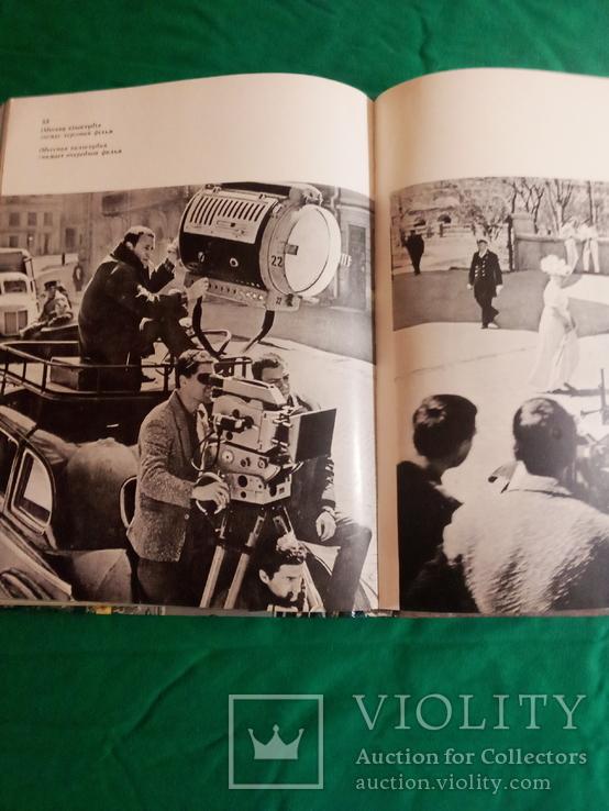 """Красочный фотоальбом """"Одесса"""" (1975г, СССР), фото №6"""