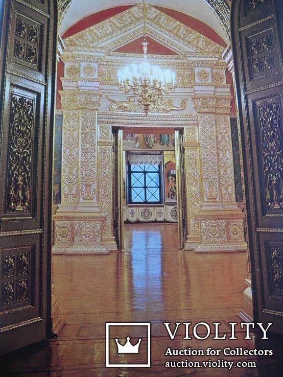 Грановитая палата Московского Кремля в цветных иллюстрациях, фото №4