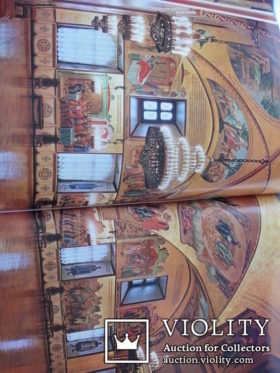 Грановитая палата Московского Кремля в цветных иллюстрациях, фото №6