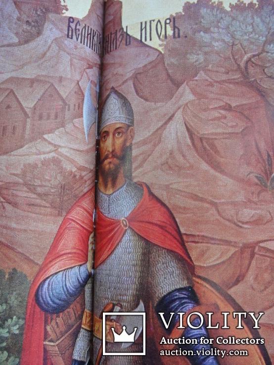 Грановитая палата Московского Кремля в цветных иллюстрациях, фото №9