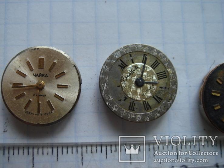 Механизм к часам с циферблатом Чайка. 5 шт., фото №4