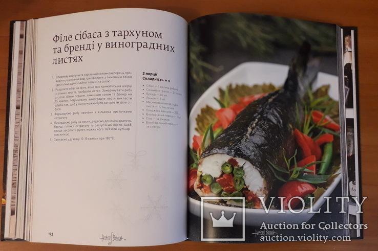 Новорічна кулінарна книга Ектор Хіменес-Браво, фото №7