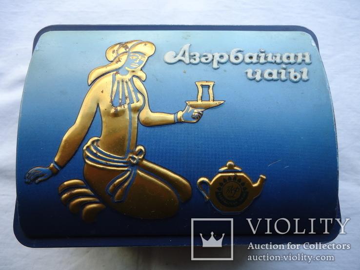 Жестяная коробка от Азербайджанского чая, фото №2