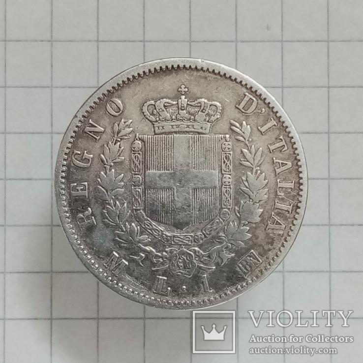 1 лира 1863г серебро