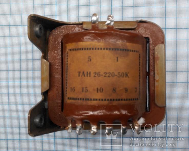 373 трансформатор ТАН26-220-50К, фото №3