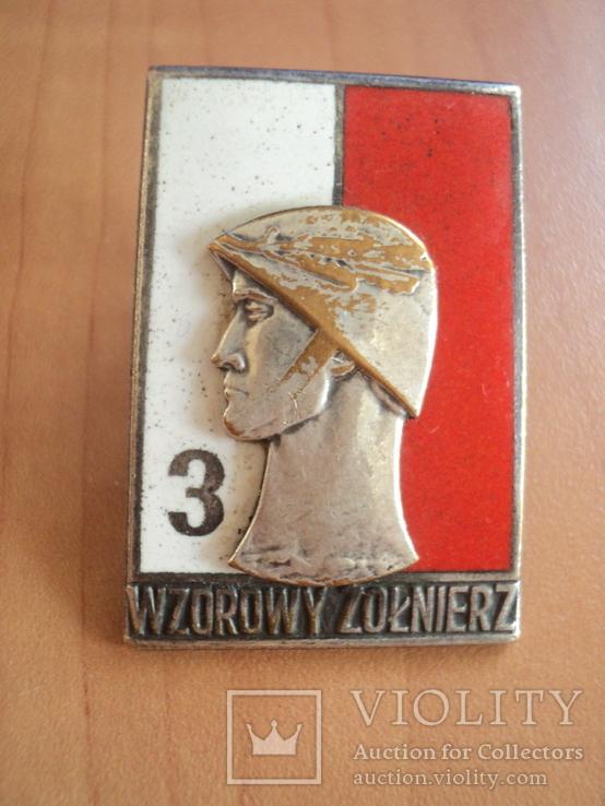 Відмінний солдат 3-го ступеня соціалістичний час., фото №2