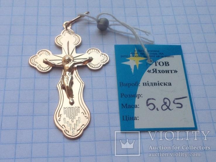Крестик золото 585., фото №6