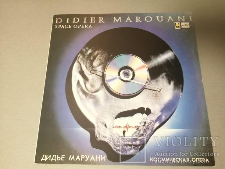Пластинка Дидье Маруани, фото №2