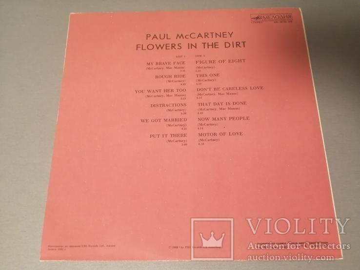 Пластинка Пол Маккартни Flowers in the dirt, фото №3
